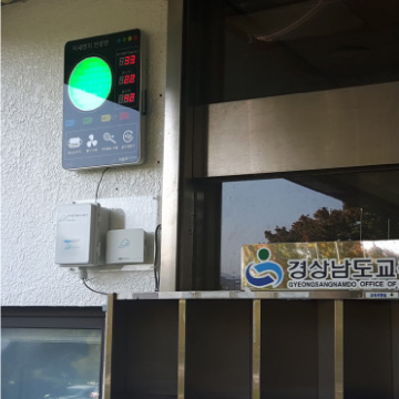 Edimax EdiGreen AirBox case study: School in Gyeongsangnamdo, Korean