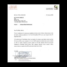 Edimax EdiGreen AirBox sensor tested approved UAE