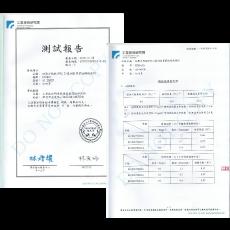 Edimax EdiGreen AirBox sensor tested approved Taiwan