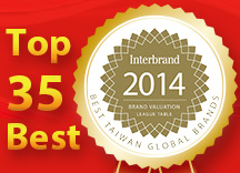 Edimax Ranked by Interbrand as Top 35 Most Valuable International Taiwanese Brand
