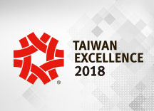 Edimax, Taiwan Excellence 2018, awards