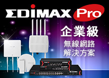 Edimax Pro, Enterprise Wi-Fi, Access Point, PoE Switch, AP Controller