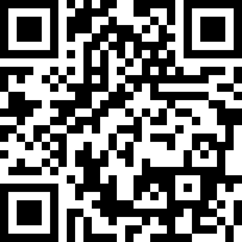 EdiSmart from App Store